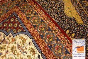 شستشوی فرش ماشینی قالیشویی صمیم