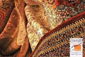 شستشوی فرش دستباف قالیشویی صمیم